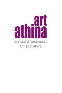 ART ATHINA 2016